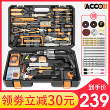 Household Toolbox Multi-function Repair Tool Set Electric drill Power Tool Woodworking Electrician Universal Hardware Set