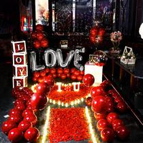 Proposal decoration Creative supplies Ceremony sense Birthday props Confession ktv indoor Tanabata Valentines Day Net red decoration