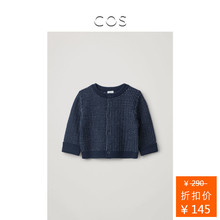 Cos baby Crewneck Merino Wool Cardigan Blue / white spring / summer 2020 new product 0835448002