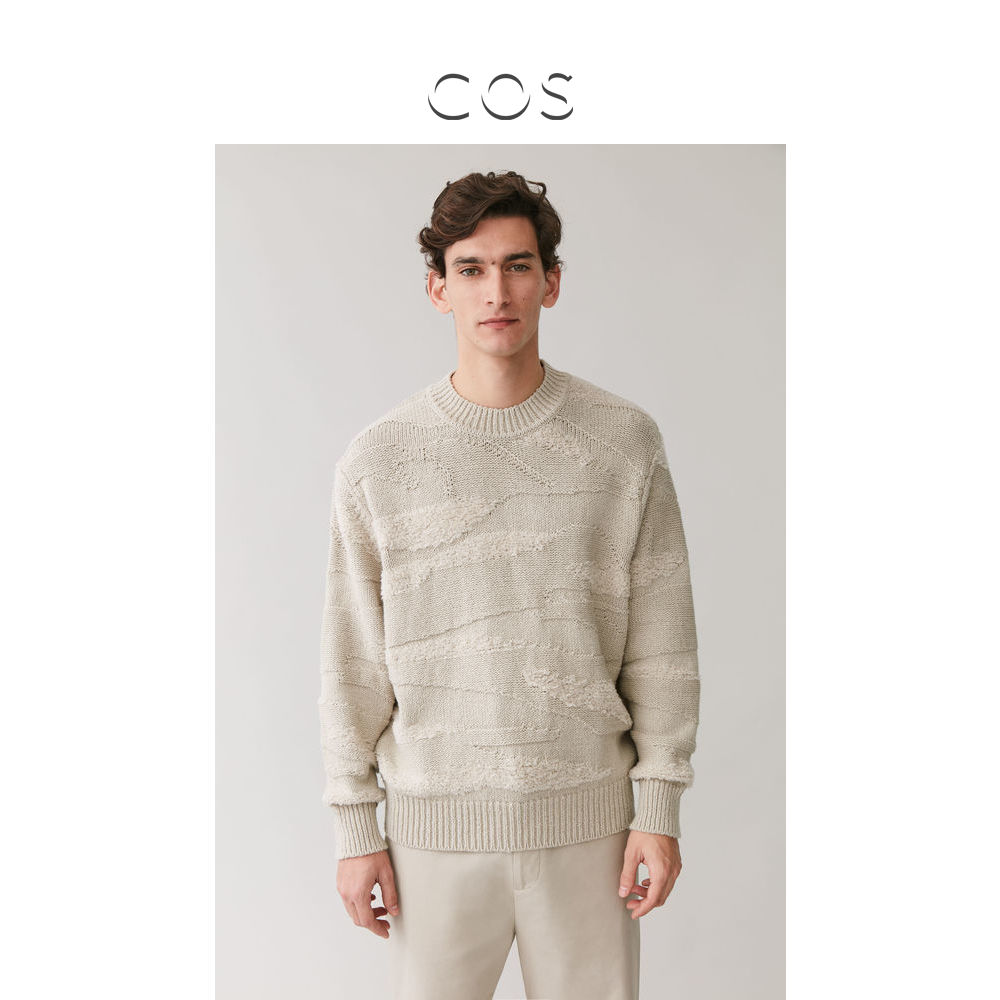 Cos men's casual texture round neck Pullover light grey brown 2020 spring new product 0850219001