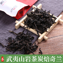 Oolong Tea Fujian Wuyishan Tea Dahongpao Spring Tea Qilan Carbon Baked Super Small Bag Tea Farmers Self-Selling