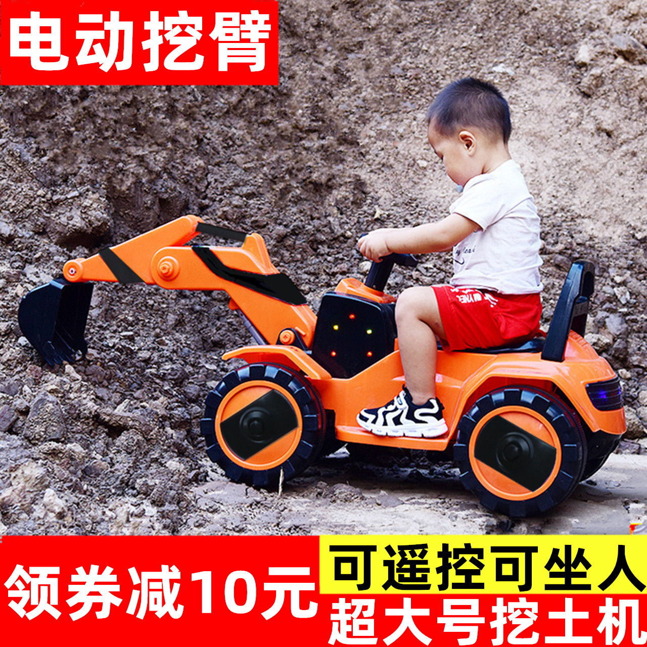 Children's electric excavator toy car can ride baby's super-large boy's excavator and remote control engineering car