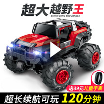 Oversized remote-controlled off-road vehicle four-wheel drive climbing resistant to fall-resistant electric car childrens boy drift racing toy model