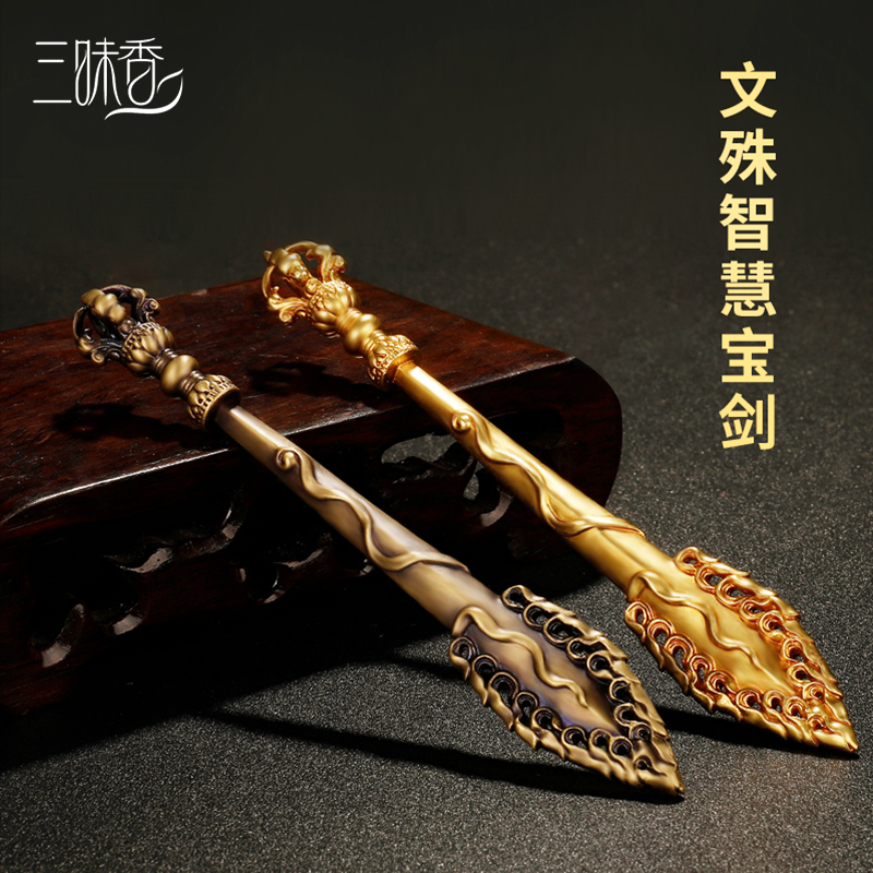 Sanyixiang pure bronze Manjusri sword Tibetan Buddhist Tantric vessel Bodhisattva wisdom sword falling magic diamond pestle Pendant