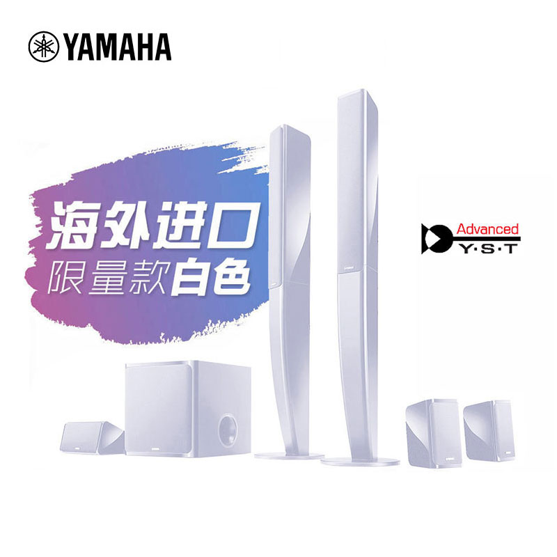 [The goods stop production and no stock]Imported Yamaha/Yamaha NS-PA40W Home Theater Audio Suite 5.1 Television Soundbox Living Room