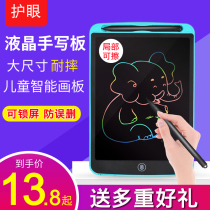 Childrens LCD tablet dust-free graffiti painting drawing board Home color non-magnetic 12-inch draft light energy small blackboard baby intelligent 8 5-inch electronic writing board large size local erasable