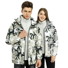 Couple Camouflage Triple-in-One Charge Garment Men Down Inner Gallbladder Outdoor Mountaineering Suit Warm, Wind-proof and Waterproof Lady's Coat
