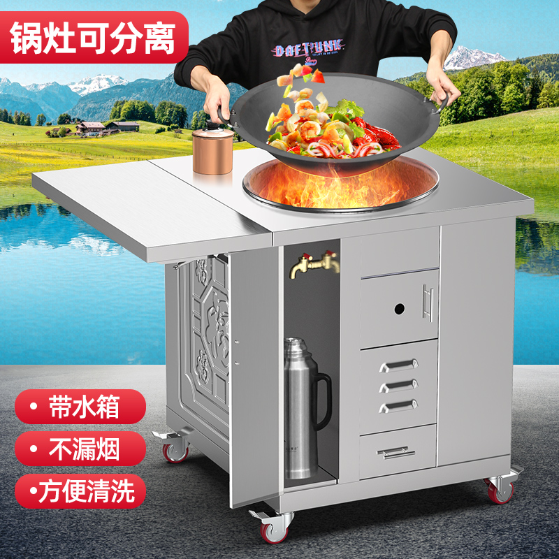 Wood stove rural indoor household outdoor stainless steel pot table smokeless mobile wood-burning stove wood stove wood stove
