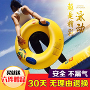 Adult swim ring thickening Unisex with handle buoy inflatable float to increase fat children underarm ring