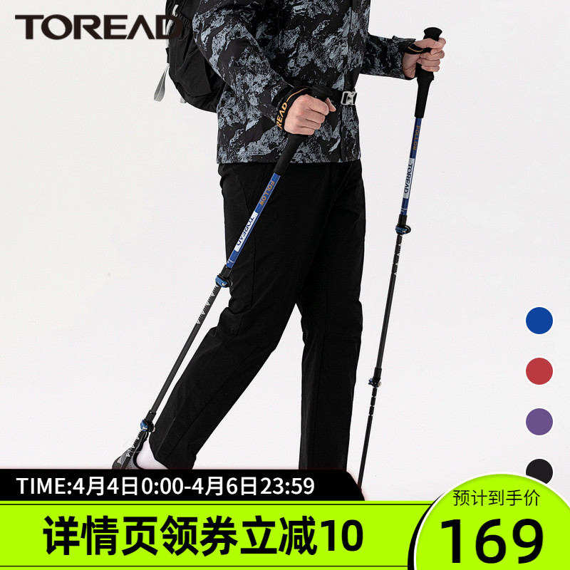Pathfest outdoor ultra-light carbon fiber climbing cane male multi-functional telescopic cane hiking crutch female climbing equipment
