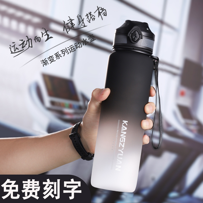 Tritan large capacity sports water cup men and women outdoor portable fitness plastic kettle Summer high temperature simple