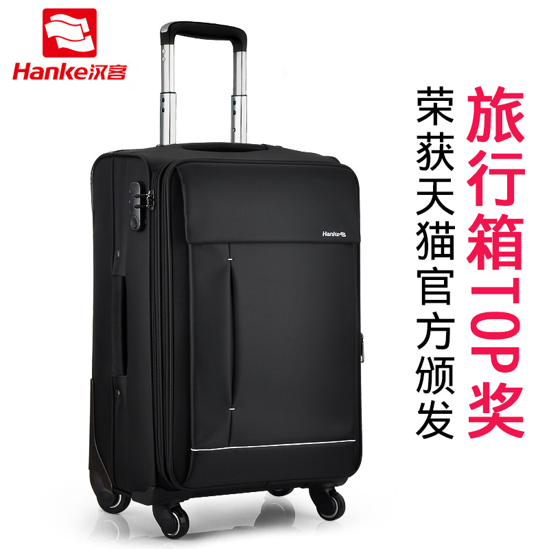 Man's 24/20 inch Female Boarding Box Soft Box Password Luggage