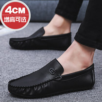 2020 new peas shoes male spring mens shoes Korean version of the trend increased leather shoes male lazy men casual shoes