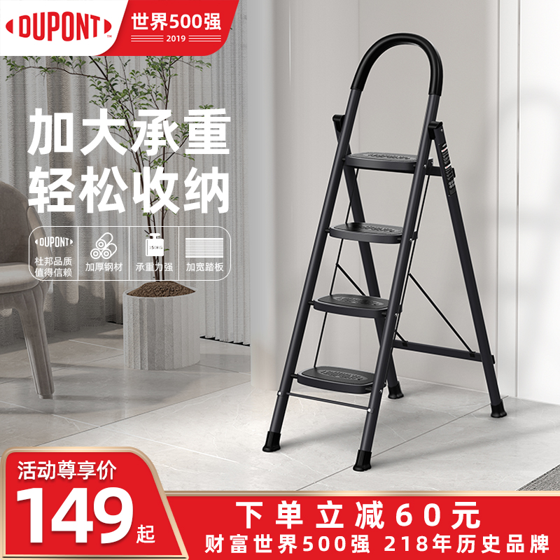 DuPont DuPont World 500 Ladders use a stacked telescopic man-word ladder to thicken the indoor multi-functional staircase