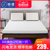 Memory cotton mattress 1 5 mattress padded student dormitory single tatami mat slow rebound sponge soft mat