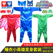 Pyjamas Little Heroes Clothes Children's Masks Toys Headquarters Full Set Cat and Kitty Clothes Owl FeiBixia