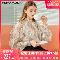 Vero Moda2019 осень и зима грибок края эластичный маленький водолазка фея Кружевной блузка) 319351502