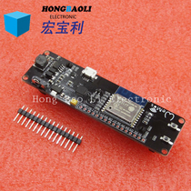ESP-wroom-02 motherboard D1 mini-WiFi module ESP8266+18650 battery pack
