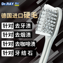 Imported medium bristle toothbrush Super hard mens special to smoke stains household calculus High-grade medium bristle durable bristle