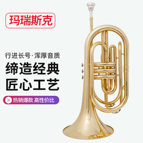Maresk March Long Standing Long Army Band MarchIng Long Number Three Keys Down B Tuned Bass