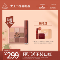 3CE New Year tide color gift box dry rose dry bouquet red pear color Velvet Lip Glaze pumpkin color eye shadow