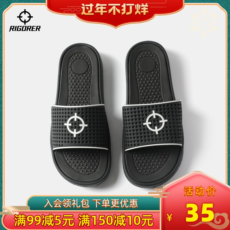 Prospective slippers mens and womens indoor and outdoor sports casual popcorn slippers sandals beach swim light waterproof cool drag