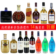 The high-end wine wine wine bottle set decoration simulation props wine collection wine liquor wine display XO shipping