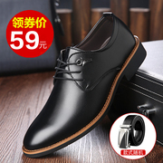 Black Mens New Leather 2017 England youth men's business suits summer leisure shoes tide