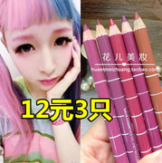 12 yuan 3 beautiful watermelon red color pink lipstick pen durable Waterproof Eyeliner eyebrow pencil