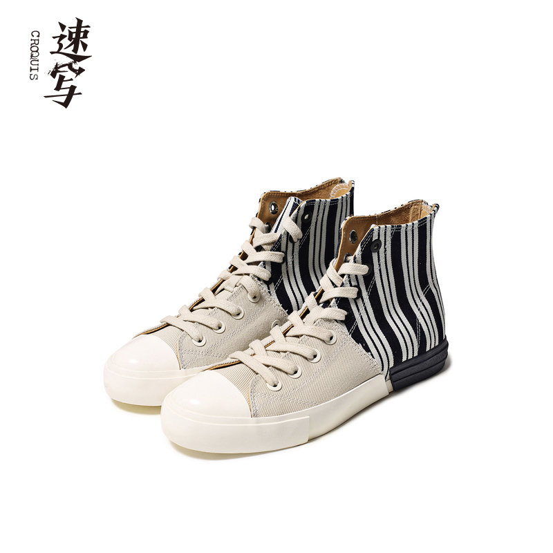 Shopping mall same style sketch men's spring and autumn 2020 new canvas shoes stitching stripes high top 8KB510030