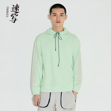 Joint sketch x reverb20 spring new Pullover Sweater trend straight round neck simple rk1e16070