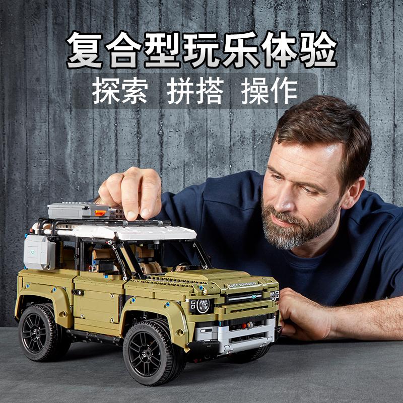 LEGO 乐高 Technic 科技系列 42110 路虎卫士越野车 积木玩具 优惠码折后海淘免运费直邮到手约¥1146