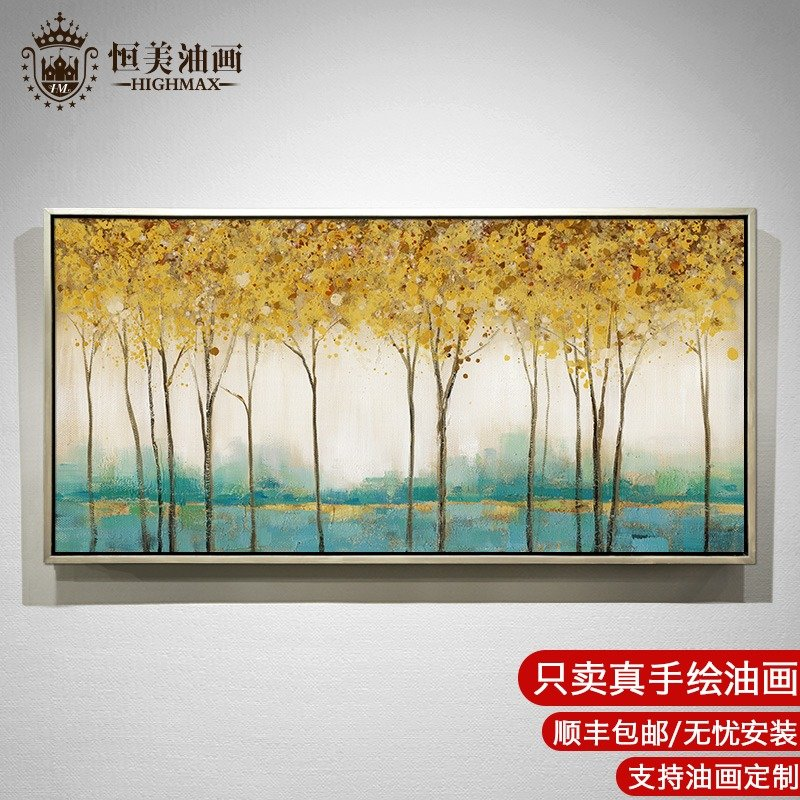 Modern Landscape Oil Painting Hand-painted Living Room Decorative Painting Lightweight Luxury Forest Hanging Painting Abstract Lightweight Fresco Sofa Background Wall