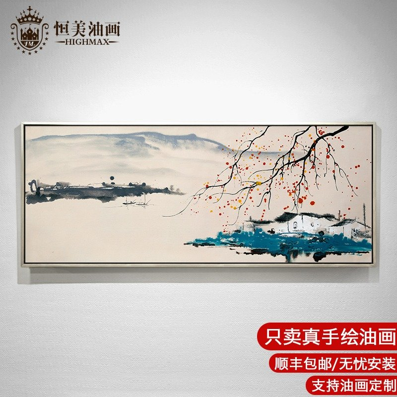 Modern Simple Nordic Living Room Decoration Landscape Landscape Painting Ink Painting New Chinese Hand Painting Oil Painting Restaurant Painting