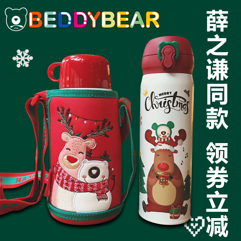 Korea cup bear children's Christmas thermos cup limited stainless steel straw drinking water cup Joker Xue