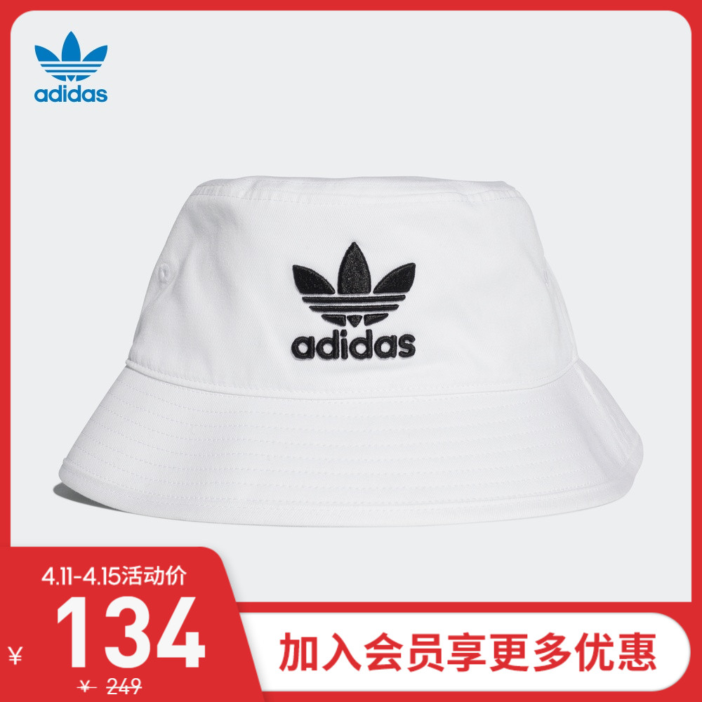 Adidas official website adidas clover mens and womens sports hat BK7345 BK7350