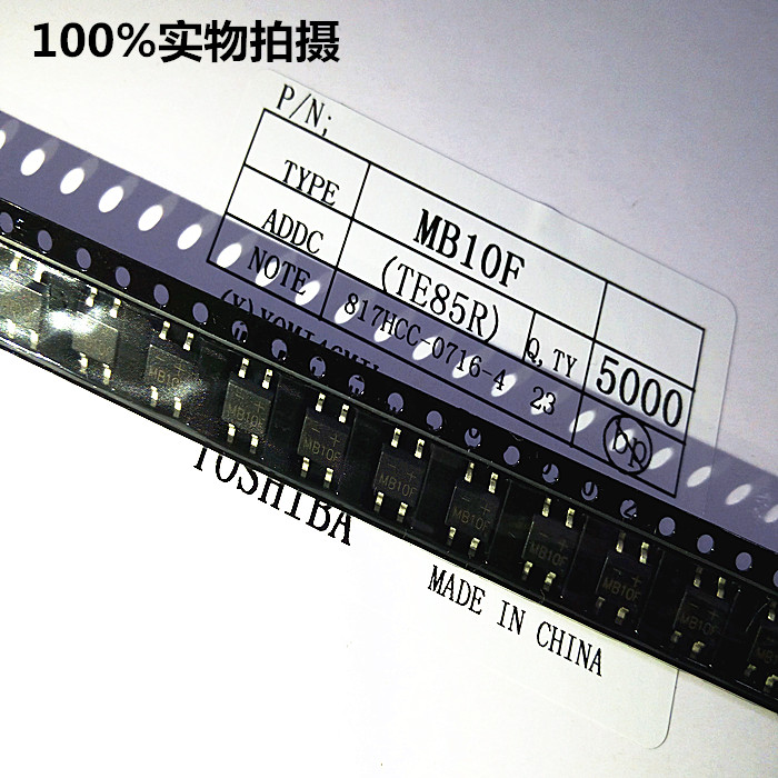 Ultra-thin patch bridge pile MB10F MBF-4 rectifier bridge heap 0.5A 1000V rectifier bridge 5K x 280 yuan