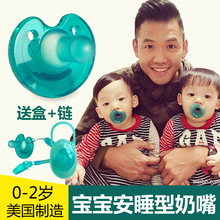 Soothie pacifier super soft baby 0-6-18 sleeping comfort neonatal all-silica gel Xinyi
