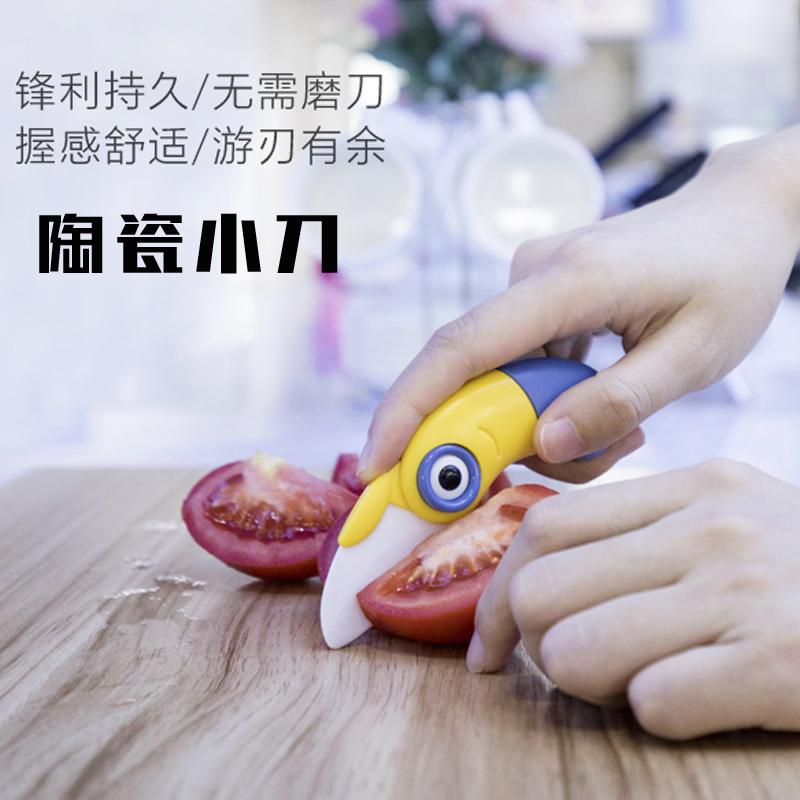 Mini travel ceramic knife fruit folding knife small key fot knife through security carry-on EDC portable