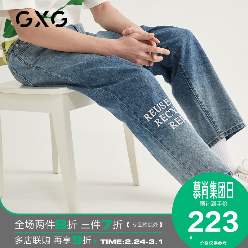 GXG men's new light blue jeans in spring 2020 men's loose straight pants elastic waist long pants trend