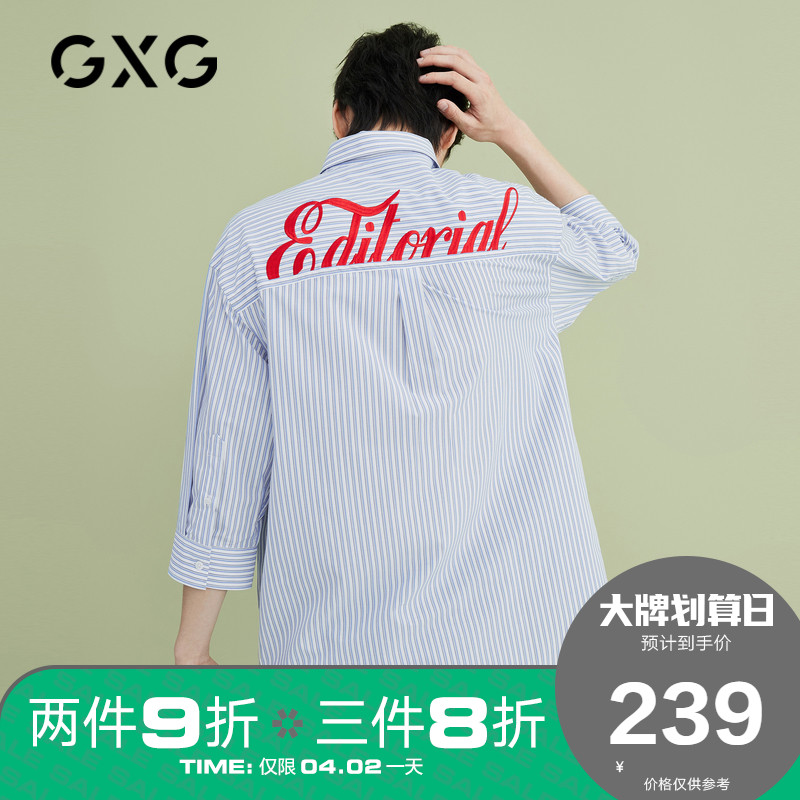 GXG men's new summer 2020 fashion letter embroidery stripe 7-sleeve shirt men's shirt trend