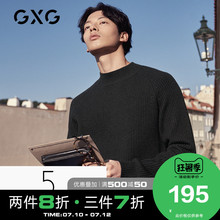 GXG men's clothing 2020 hot selling Korean version warm multicolor half high collar wool bottomed sweater knitted sweater retro sweater