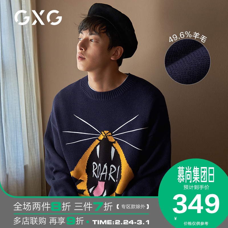 GXG men's clothing spring 2020 Navy low neck sweater tiger cartoon embroidery sweater round neck sweater