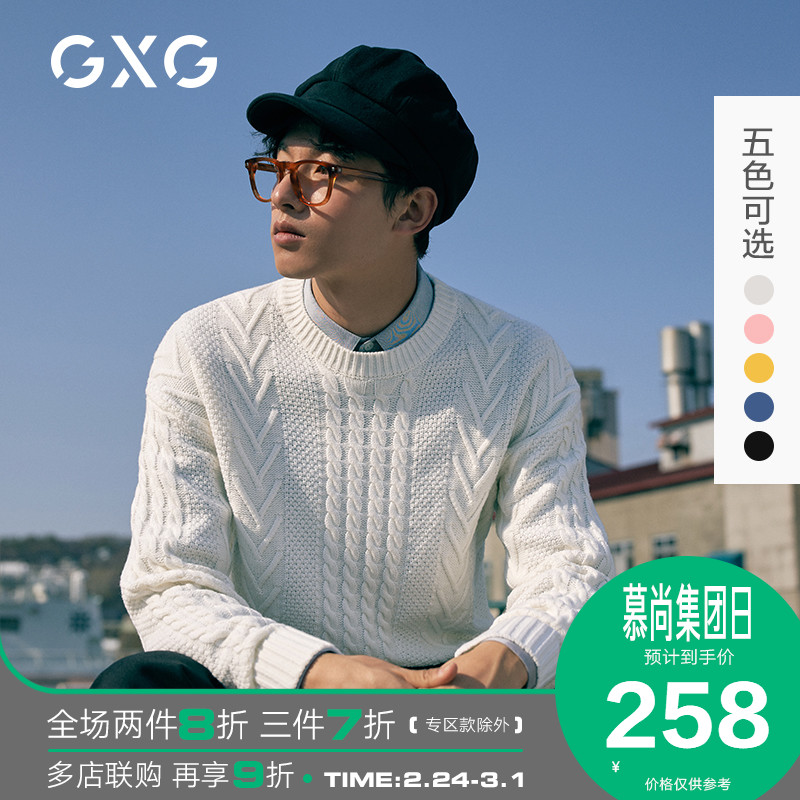 GXG men's winter 2019 new multicolor Vintage sweater men's loose off shoulder sleeve sweater sweater sweater sweater