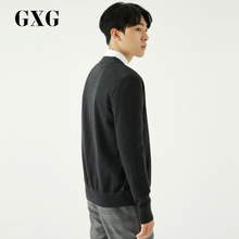 GXG Men's Wear Spring and Autumn 2009 Hot Selling Korean Edition Stitching Fabric Gray V-neck Open Heating sweater Knitted cardigan Men