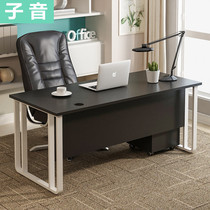 Office computer desk simple modern staff desk single manager in charge of the table and chair combination home boss table with drawer