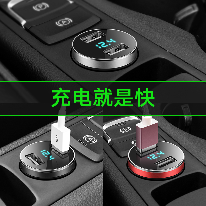 Modern vehicle charger
