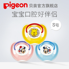 Disney Pacifier, Official Flagship Store of Beijin, 0-9 Months Neonatal Sleeping Silicone Pacifier