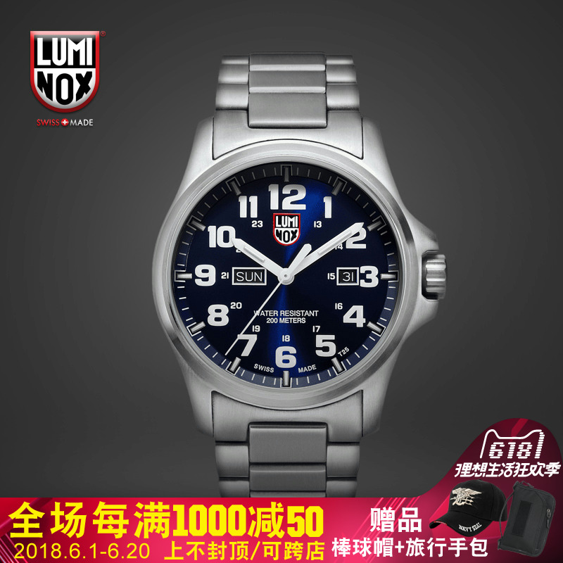 Swiss luminox Leimino men's outdoor steel watch waterproof luminous snoring tube 1924.M watch watch