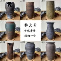 復古陶罐多肉特大号花盆干燥花瓶简约檯面老桩做旧装饰落地土陶花器
